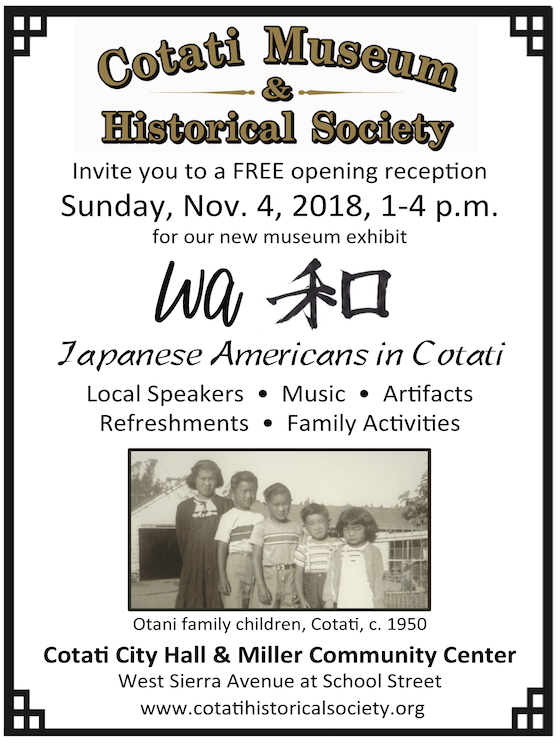 Flyer for opening reception on 4 November 2018